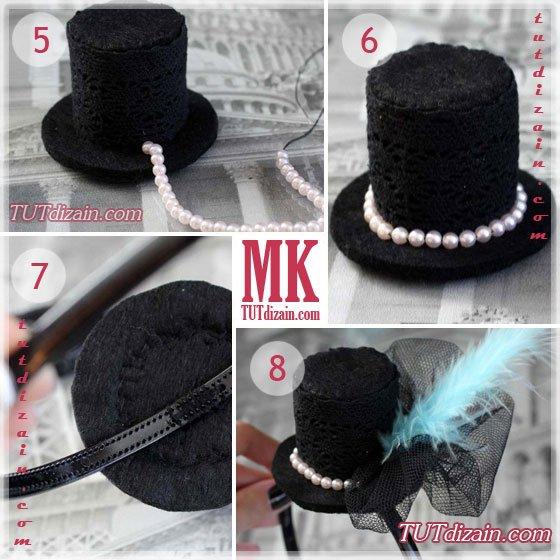 Как сделать маленькие шляпки своими руками