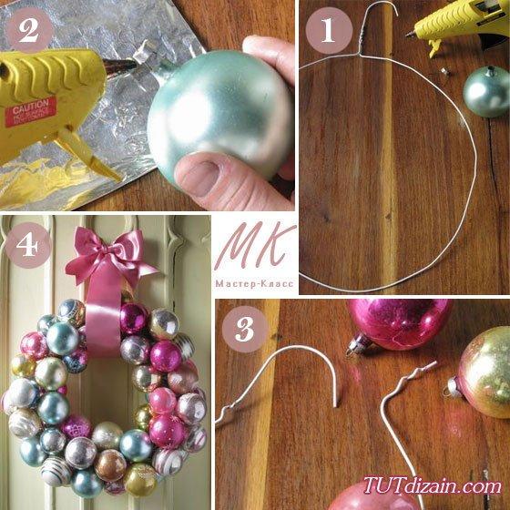 Новогодние гирлянды из шаров своими руками фото