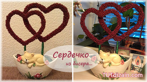 Подарки своими руками день святого валентина