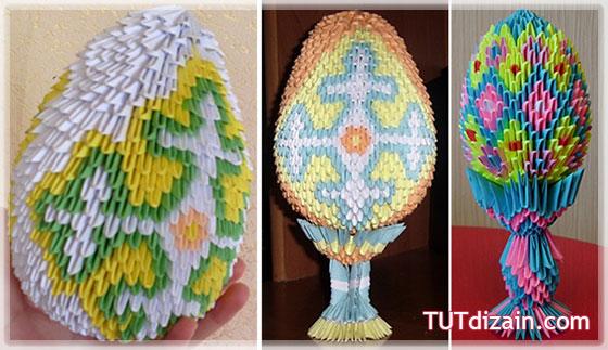Оригами пасхальное яйцо »