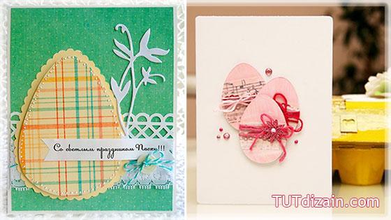 Созданию пасхальным открытки с яйцом