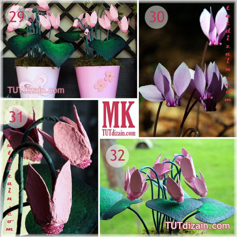 Цветы своими руками из упаковки от яиц своими руками 61