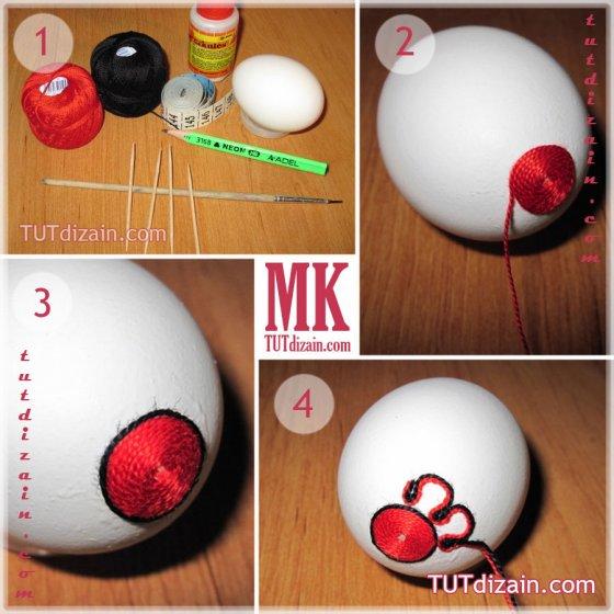 Украшение яиц нитками и клеем