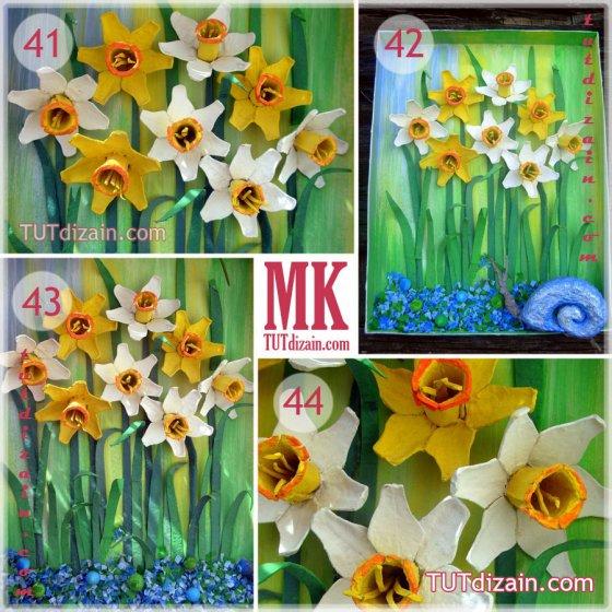 Цветы из упаковки яиц