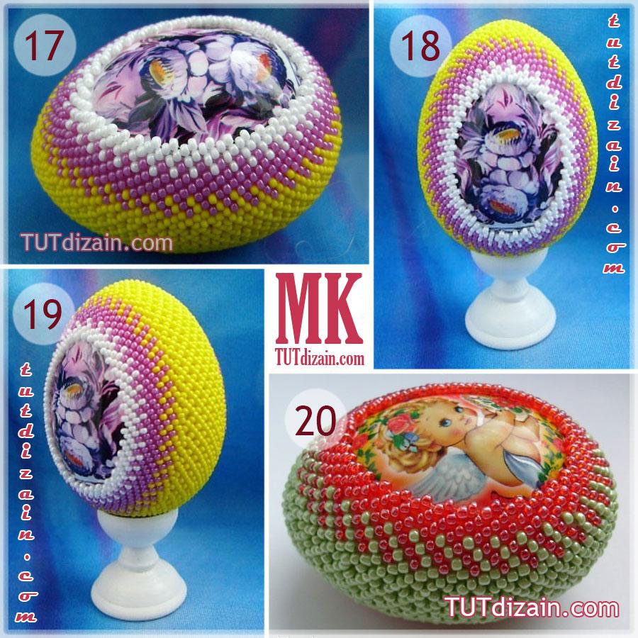 схема плетения яйца из бисера мастер класс