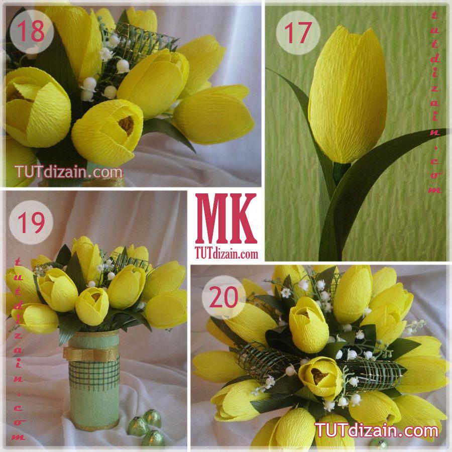 Тюльпаны из бумаги и конфет своими руками