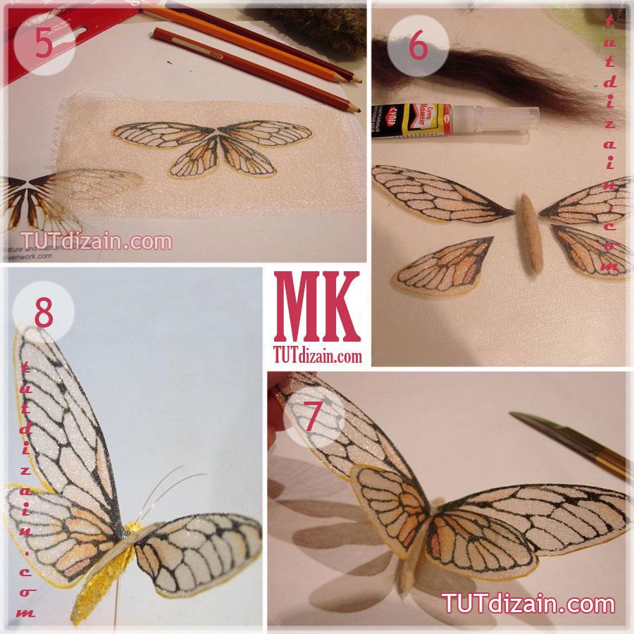 Бабочка своими руками мастер 92