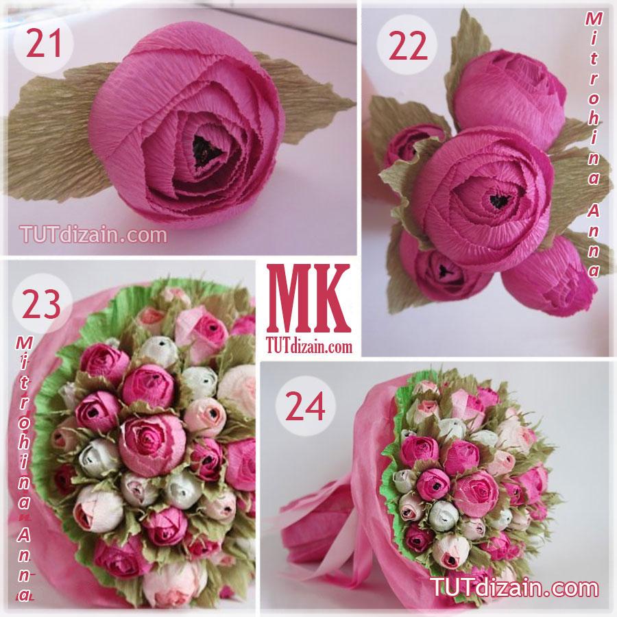 Розы из гофрированной бумаги и конфетами своими