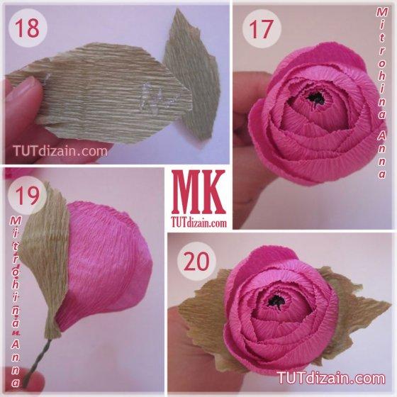 Цветы с конфетами из гофрированной бумаги пошаговое