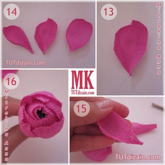 Как сделать розу из гофрированной бумаги из конфет