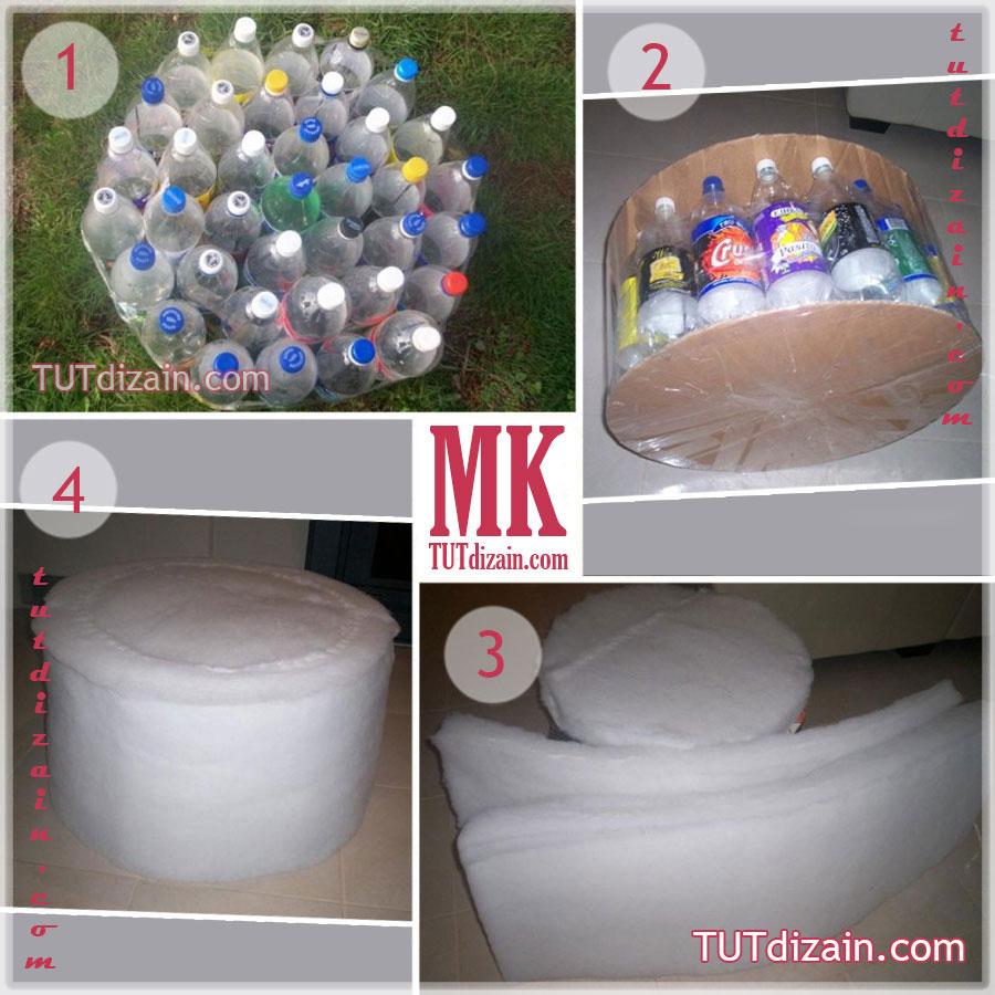 Мастер класс банкетка из пластиковых бутылок своими руками