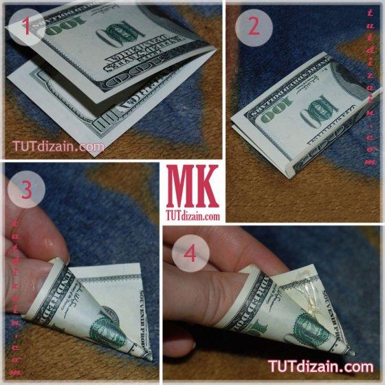 Своими руками делать деньги