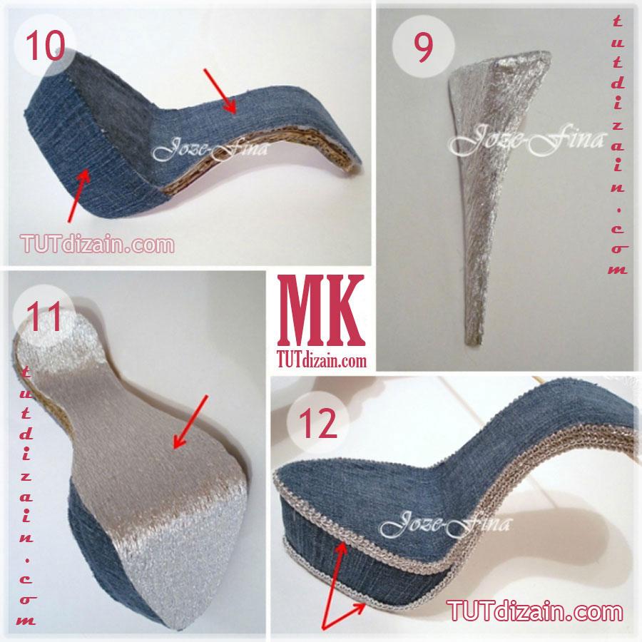 Как сделать каблук своими руками
