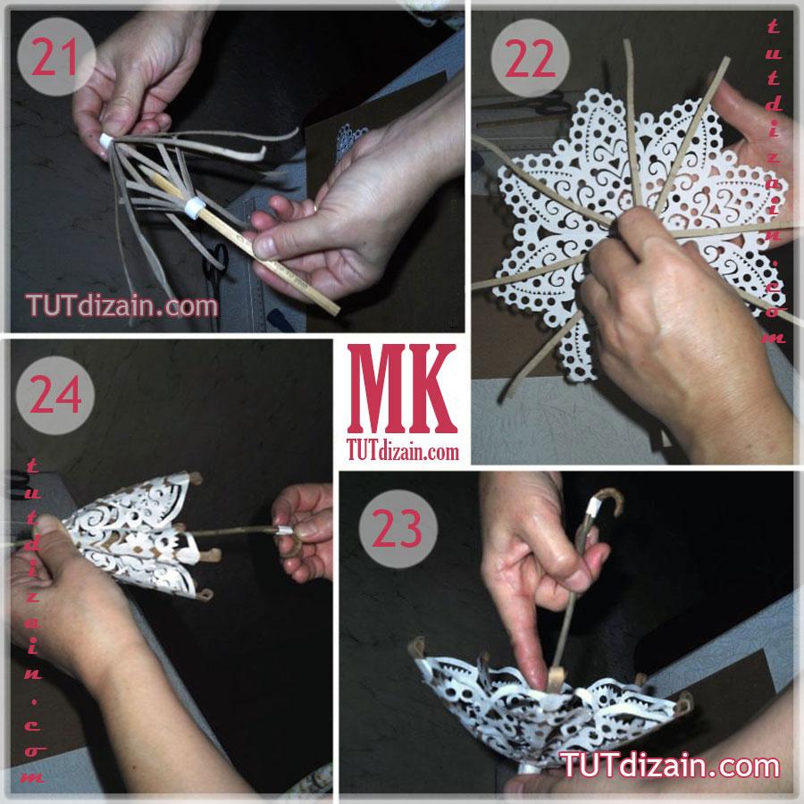 Как сделать зонтик своими руками