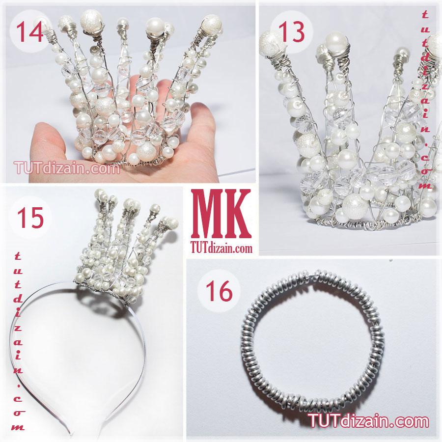 Как сделать корону из ободка своими руками