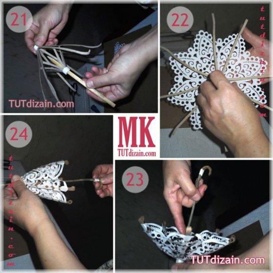 Как сделать зонтик из ткани