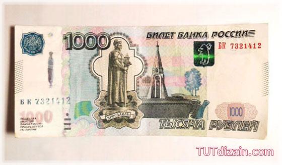 Хрупкая бабочка из банкноты с