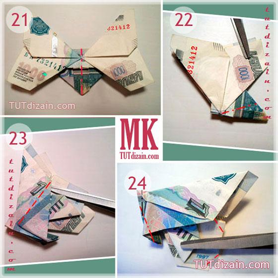 бабочка оригами-манигами