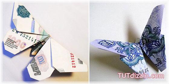 Цветок из денежной купюры оригами