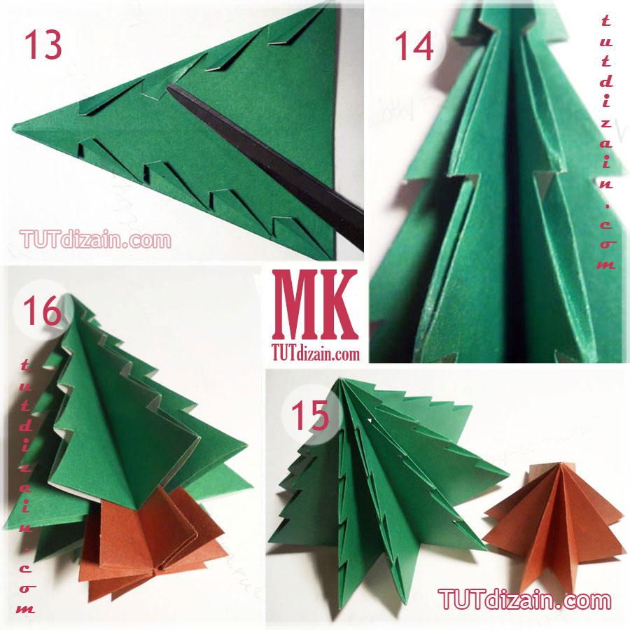 Елочка своими руками оригами