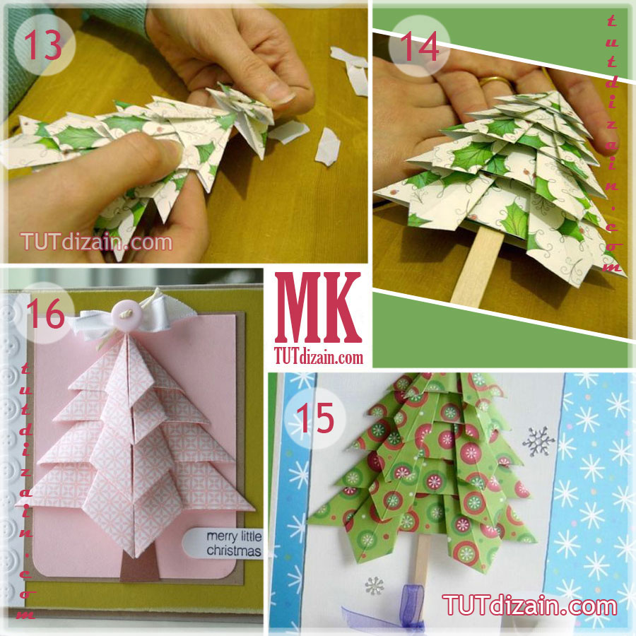 Открытка из бумаги елка