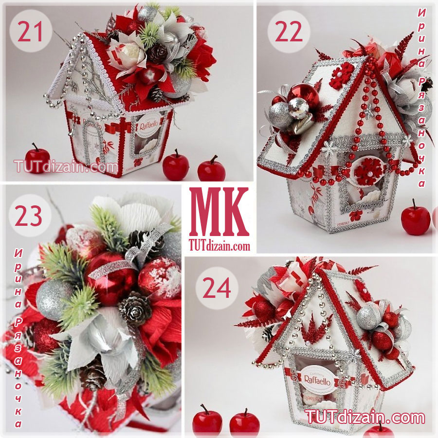 Мк новогодних подарков своими руками