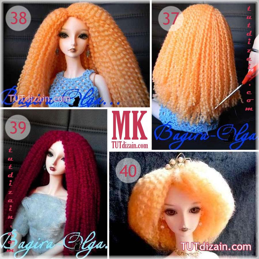 Как сделать куклу с волосами своими руками 834