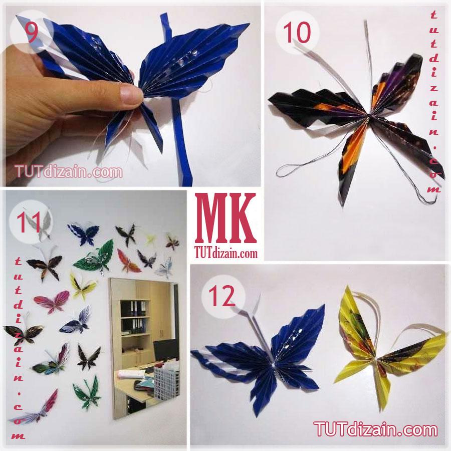 Объемная бабочка из бумаги своими руками 12