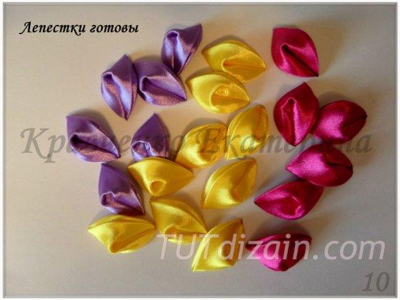 Тюльпаны из лент атласных лент