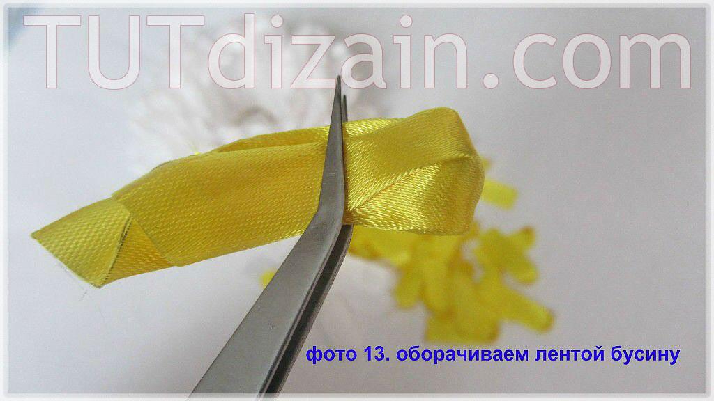 Цветы из атласных лент 2.5 см пошаговая инструкция